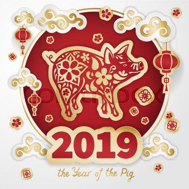 2019 année du cochon de Terre, arrivée du Printemps